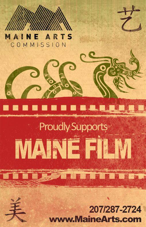 Maine Film Magazine Ad